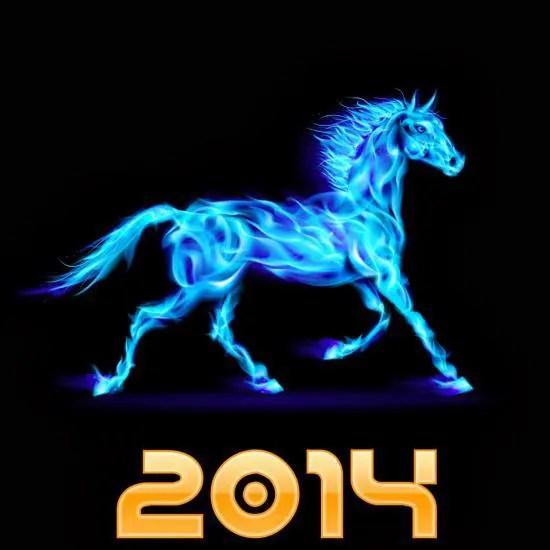 Открытки год лошади 2014 и красивая картинка поздравление ...
