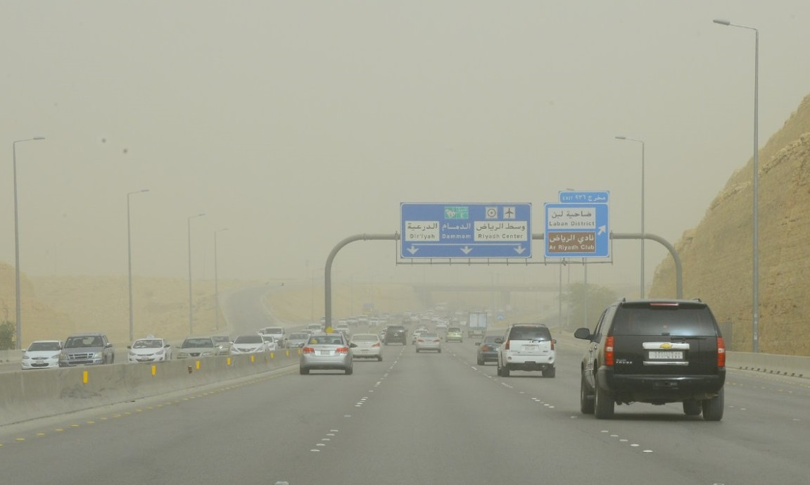 أخبار الطقس في الرياض ودرجات الحرارة المرجحة اليوم في المملكة