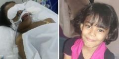 وفاة الطفلة حشيمة بعد شهر من الغيبوبة في جازان وقضيتها أمام الوزارة والإمارة