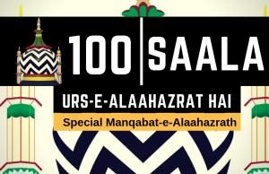SunniSpeeches - Speeches of Ulema-e-AhleSunnat