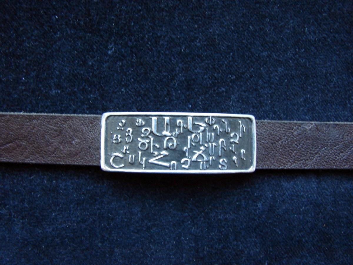 Leather Sterling Silver Bracelet for Men and Women, Armenian Alphabet bar