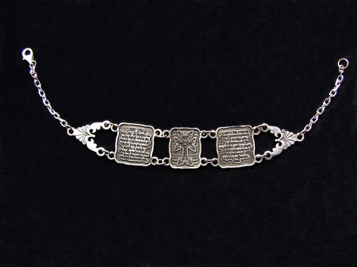Wide Linked Bracelet Sterling Silver 925 , Prayer and Cross