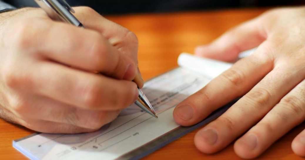 O cheque especial é um produto fornecido facilmente pelos bancos