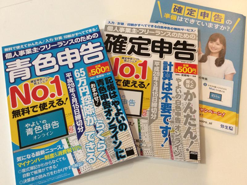 香川の自習室・コワーキングスペースならサンプラット書籍寄贈1-201601011bookkizou1