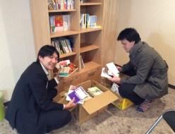 香川高松市の自習室・貸し会議室・コワーキングスペースならサンプラット書籍寄贈01-20160209bookkizou01