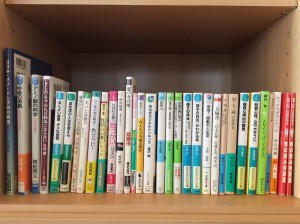 香川高松市の自習室・貸し会議室・コワーキングスペースならサンプラット書籍寄贈10-20160209bookkizou10