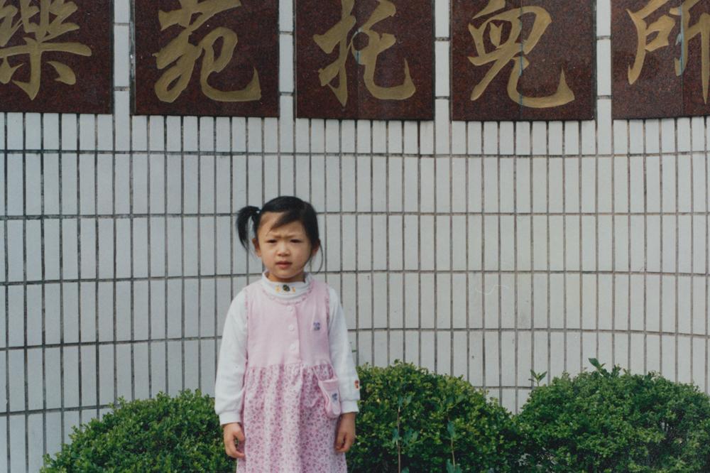 Preschool in Shanghai, China.