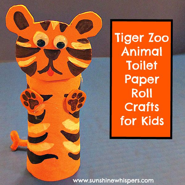 Crafts With Toilet Paper Rolls And Pipe Cleaners