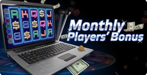 オンラインカジノのボーナスを活用する