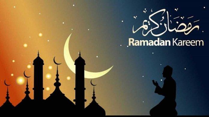 """Ramadan 2021 : """"Il devrait débuter le 13 avril"""", Selon les données astronomiques…(vidéo)ParKhadre SAKHO 01/04/2021 à 10:30"""