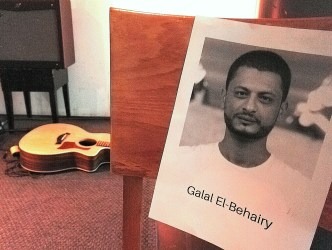 This event supports the global #FreeGalal campaign for imprisoned poet Galal El-Behairy.