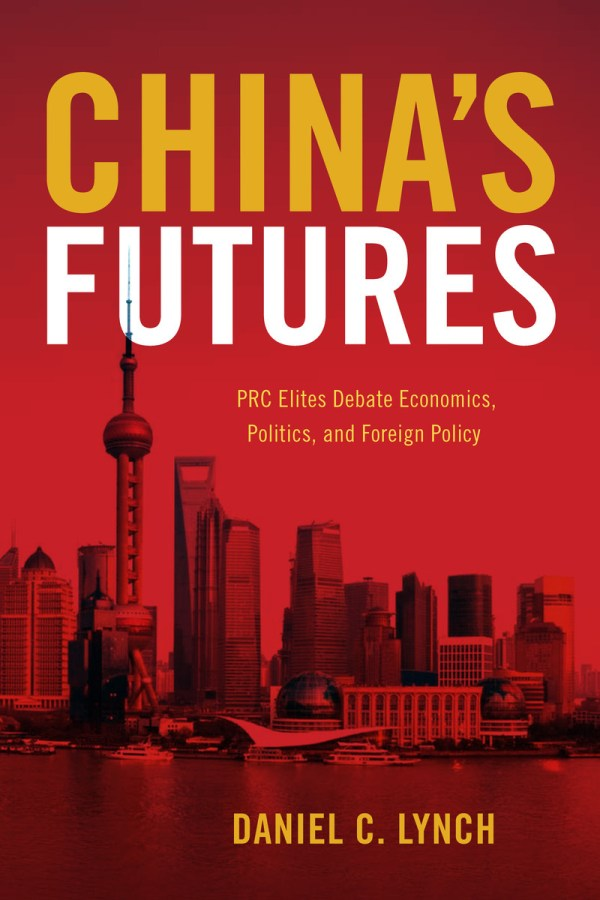 Cite China's Futures: PRC Elites Debate Economics ...