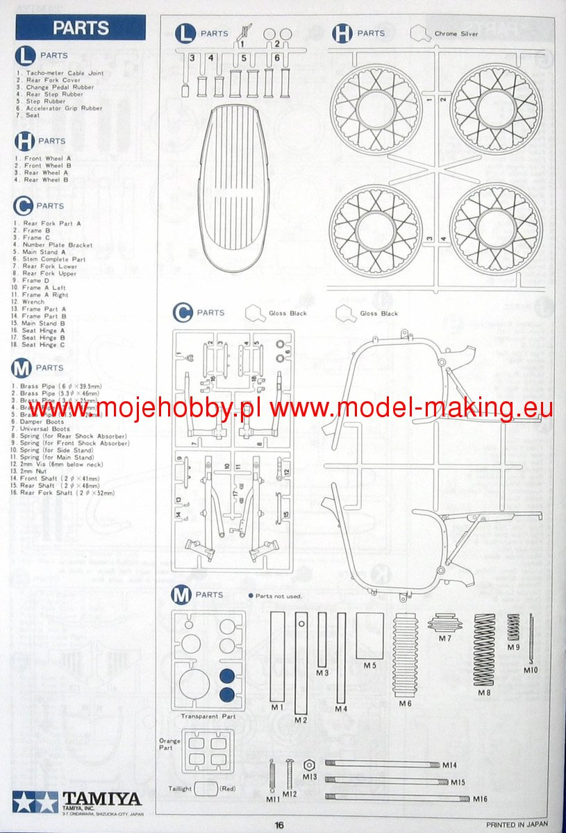 Bodine B50st Wiring Diagram B100 Philips Lp550 35 Motor