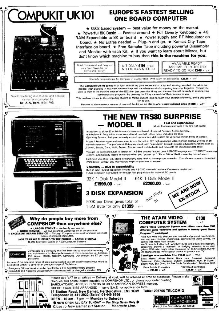 CompShop advert page 2