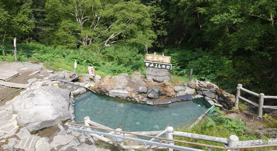 Fukiage_Hot_Spring