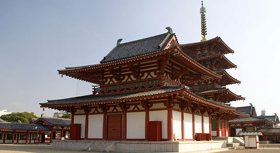 Shitennoji_Temple