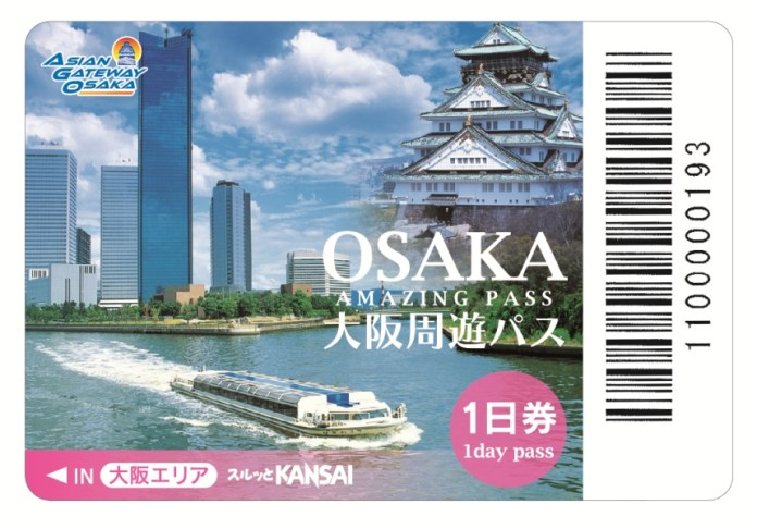 osaka amazing day pass