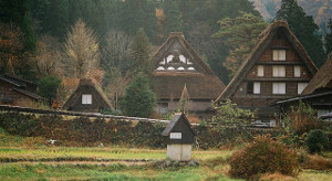 Shirakawa_buildings