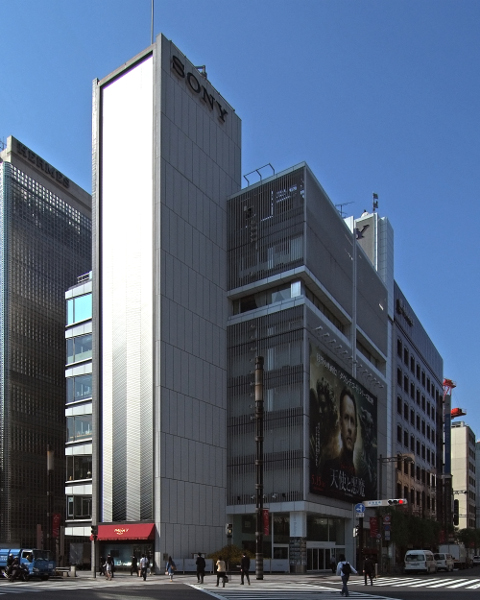 Sony_Building_Ginza
