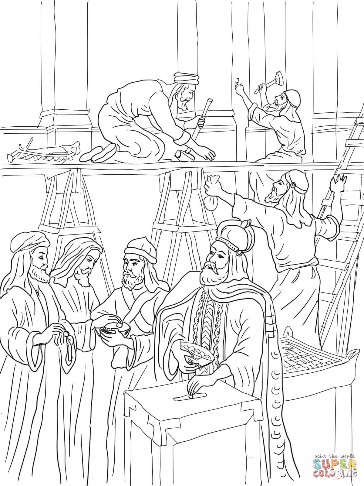 Dibujo De Joas Repara El Templo Para Colorear