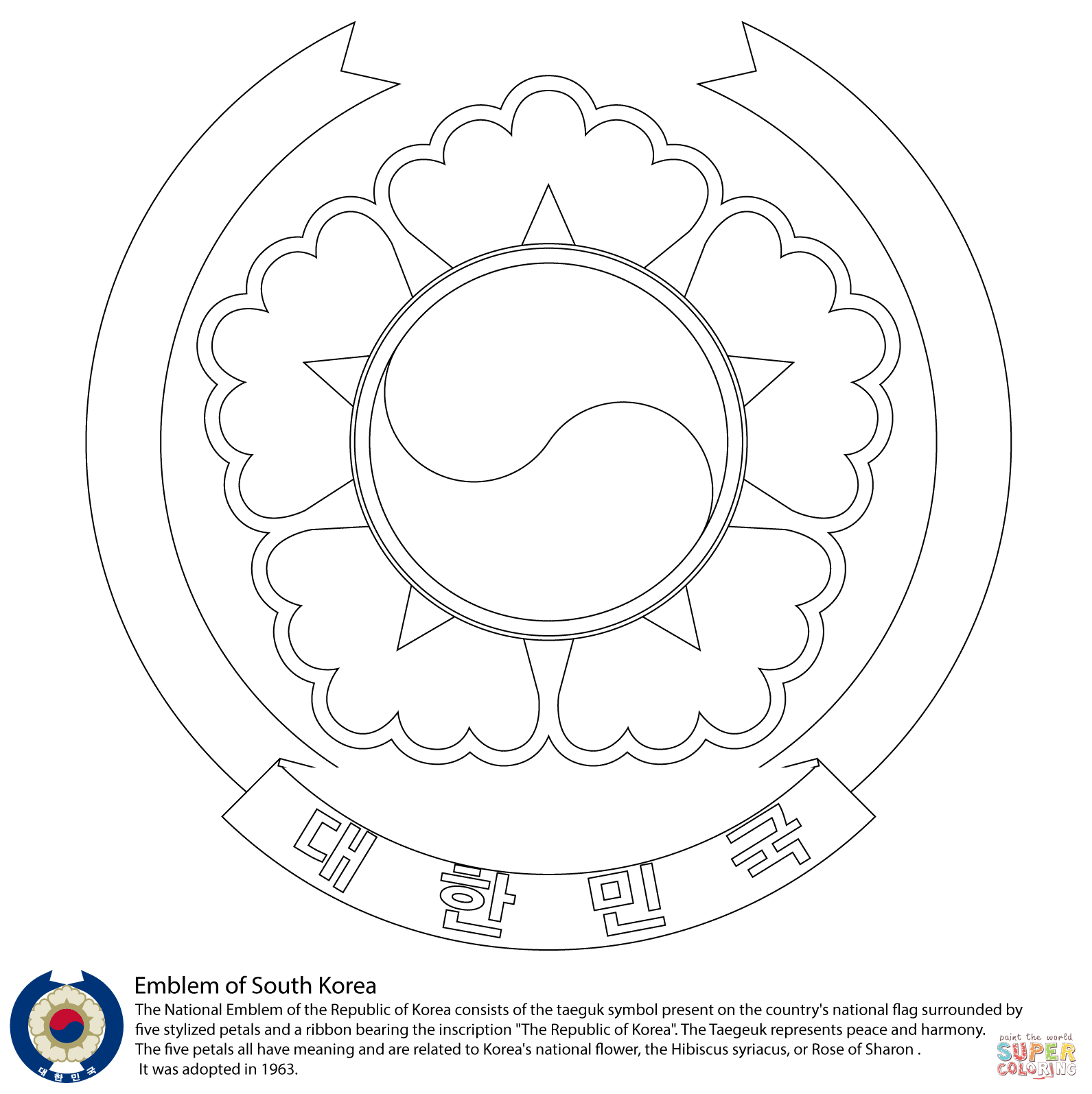 Emblem Of South Korea Coloring Page