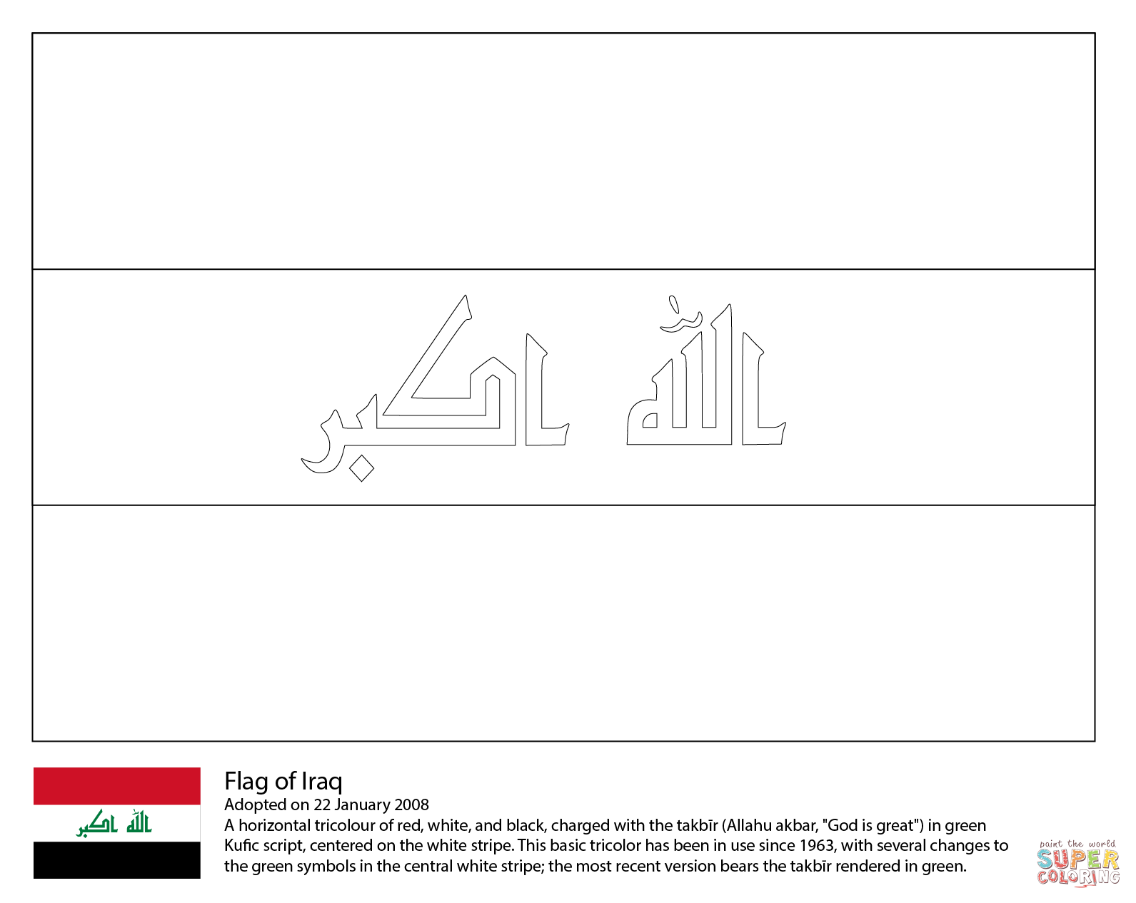Flag Of Iraq Coloring Page