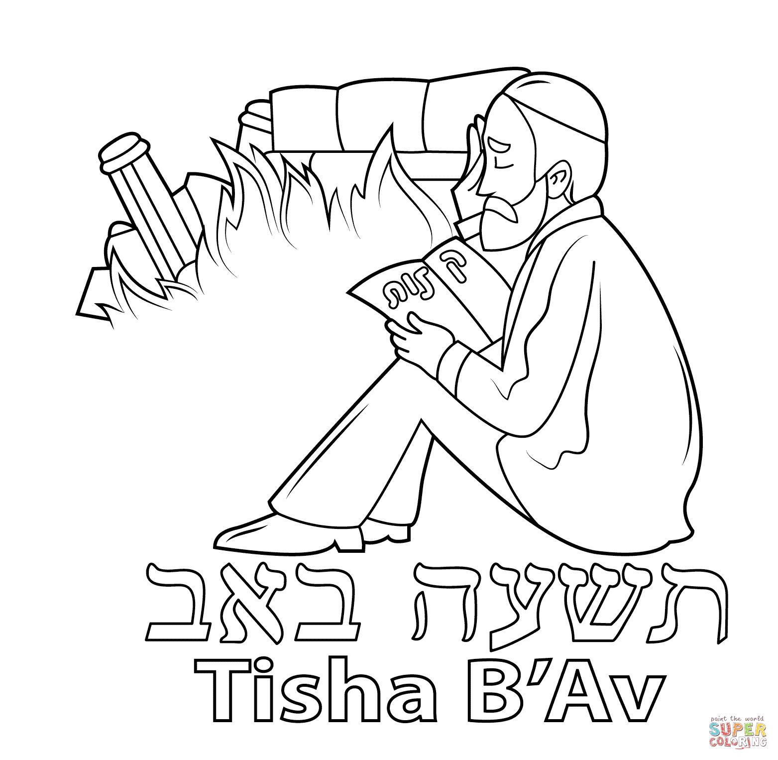 Tisha B Av Coloring Page