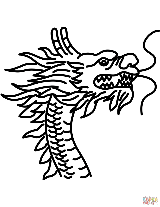 Click The Chinese Dragon Head Coloring Pages