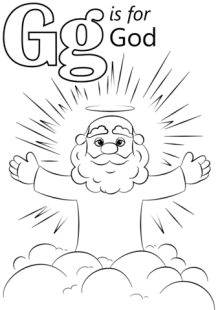 Names Of God Coloring Pages