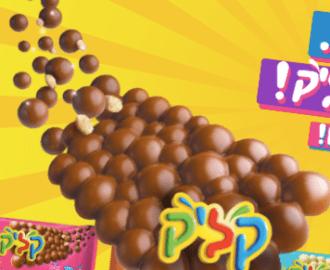 שוקולד קליק בהנחה
