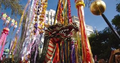 Tanabata Matsuri 2020: evento tradicional será online