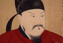 Os Segredos de Liderança do Imperador Taizong