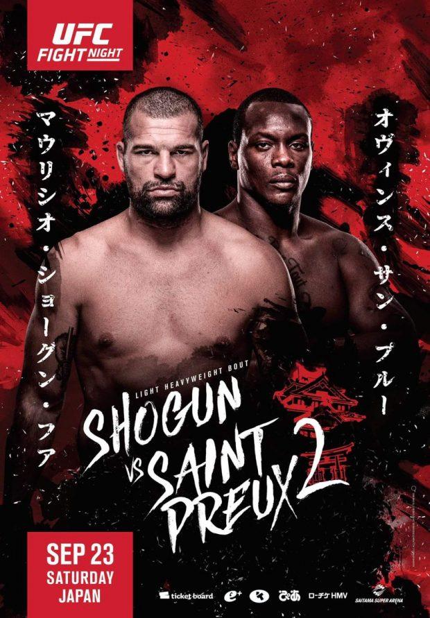 Pôster oficial do UFC Japão (Foto: Divulgação)