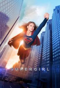 160627-SupergirlSeason2