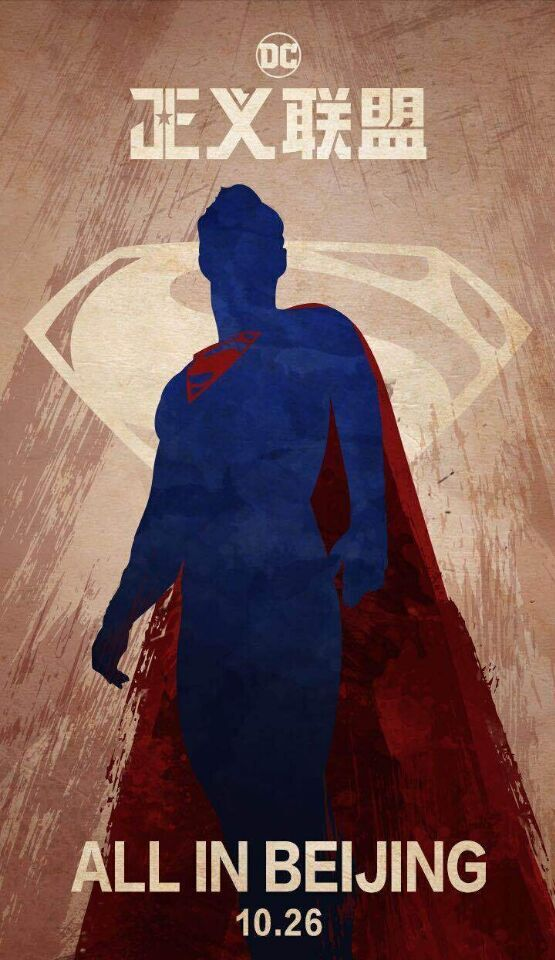 Justice_League_Chinese_Superman
