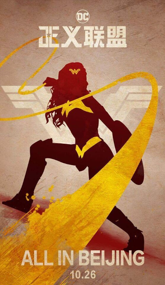 Justice_League_Chinese_Wonder_Woman