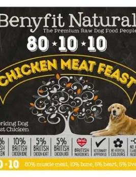 Benyfit Chicken Meat Feast 1kg