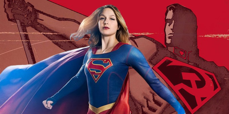 Supergirl: Red Son