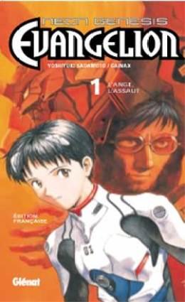 manga publié chez Glénat.