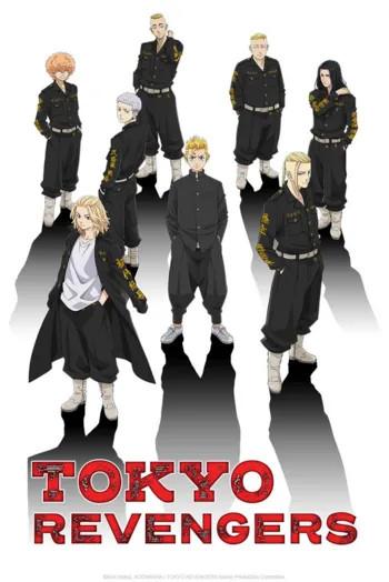 affiche Tokyo Revengers