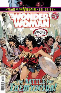 wonder-woman-75-preview-cover-dressed