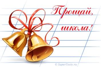 К «Последним звонкам» и проведению выпускных экзаменов в Тольятти все готово