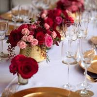 The Burgundy and Gold Wedding