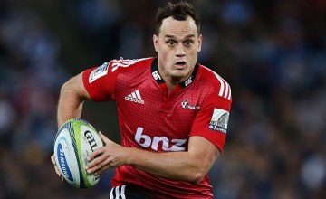 Israel Dagg has announced his rugby playing retirement