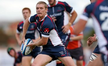 Bryce Hegarty