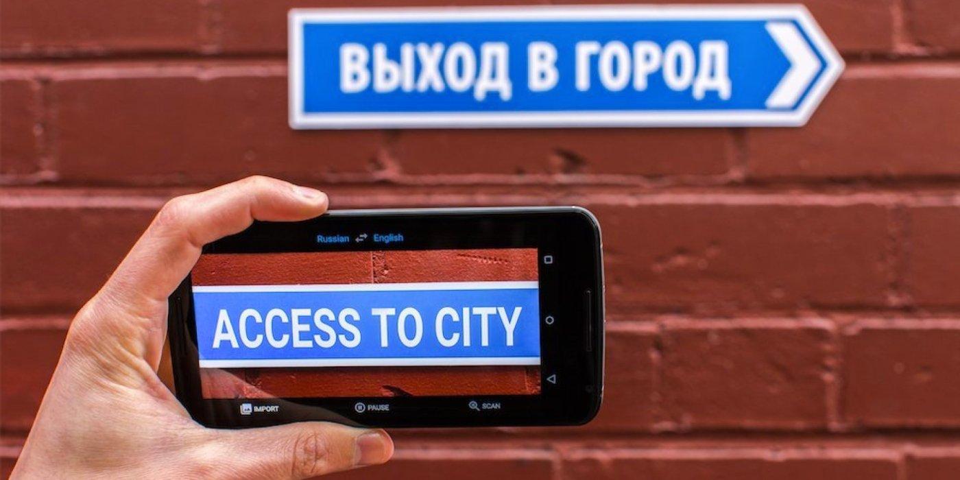 Aplicativo do Google usa câmera do celular para fazer tradução em ...
