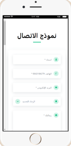 demo contact form