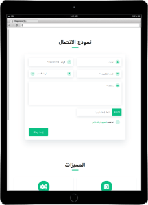 demo contact form2