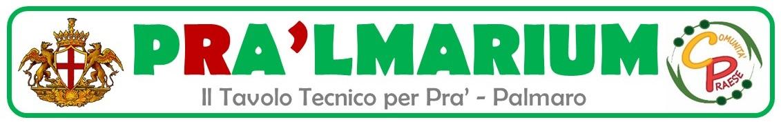 Logo PRA'LMARIUM