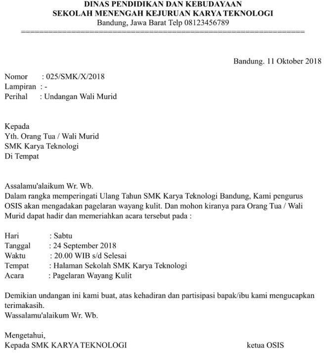 1. Contoh Surat Undangan Rapat Perusahaan